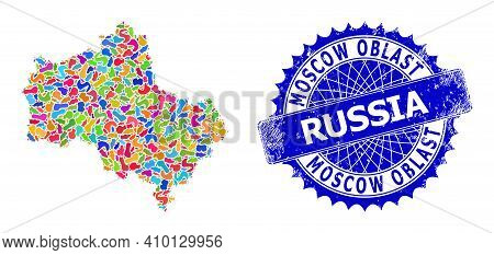 Moscow Region Map Abstraction. Spot Pattern And Corroded Stamp Seal For Moscow Region Map. Sharp Ros