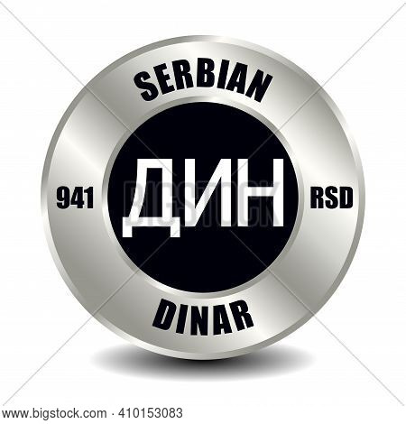 Serbia Money Icon Isolated On Round Silver Coin. Vector Sign Of Currency Symbol With International I