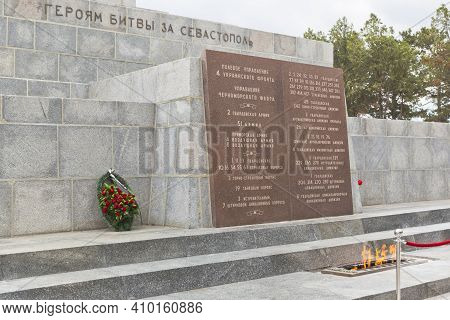 Sevastopol, Crimea, Russia - July 28, 2020: Eternal Flame At The Obelisk Of Glory To The Soldiers -