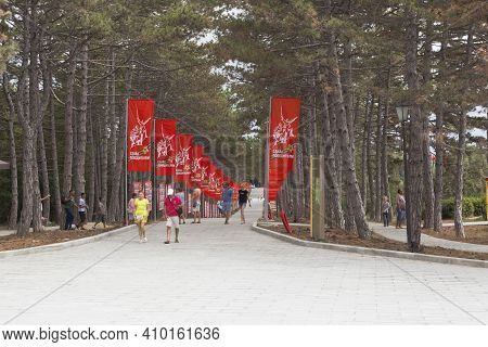 Sevastopol, Crimea, Russia - July 28, 2020: Alley Of The Immortal Regiment On Sapun Mountain In The