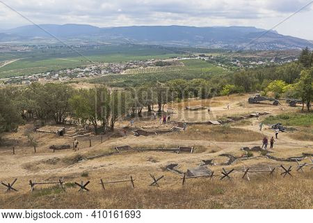 Sevastopol, Crimea, Russia - July 28, 2020: View From Sapun Mountain On The Exposition Of Defensive