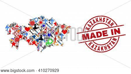 Component Kazakhstan Map Mosaic And Made In Textured Stamp Seal. Kazakhstan Map Mosaic Designed With