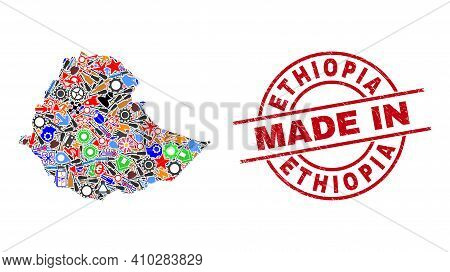 Education Mosaic Ethiopia Map And Made In Grunge Watermark. Ethiopia Map Mosaic Designed With Spanne