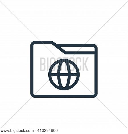 folder icon isolated on white background from online learning collection. folder icon thin line outl
