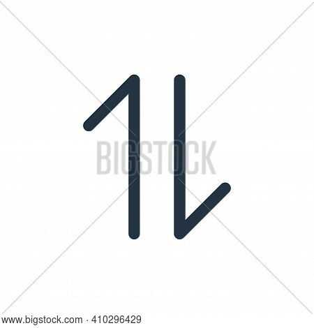 exchange icon isolated on white background from multimedia collection. exchange icon thin line outli