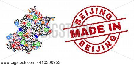 Industrial Beijing City Map Mosaic And Made In Distress Stamp. Beijing City Map Composition Formed W