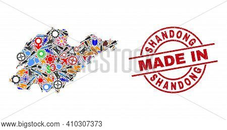 Industrial Mosaic Shandong Province Map And Made In Grunge Rubber Stamp. Shandong Province Map Compo