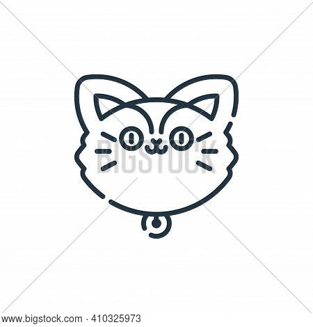 cat icon isolated on white background from pets collection. cat icon thin line outline linear cat sy