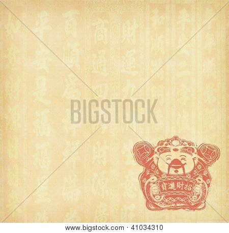 Chinese lucky God of wealth figure  used during spring festival on old paper,word mean wealth