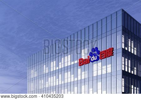 Beijing, China. February 18, 2021. Editorial Use Only, 3d Cgi. Baidu Signage Logo On Top Of Glass Bu