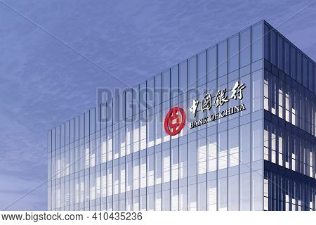Beijing, China. February 18, 2021. Editorial Use Only, 3d Cgi. Bank Of China Signage Logo On Top Of