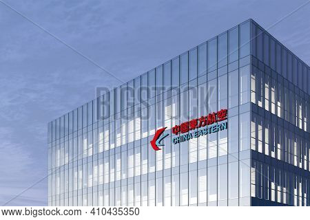 Shanghai, China. February 19, 2021. Editorial Use Only, 3d Cgi. China Eastern Airlines Corporation S