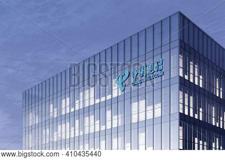 Beijing, China. February 19, 2021. Editorial Use Only, 3d Cgi. China Telecom Corporation Signage Log