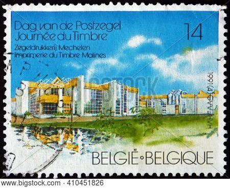 Belgium - Circa 1991: A Stamp Printed In Belgium Shows Stamp Printing Office, Mechlin, Circa 1991