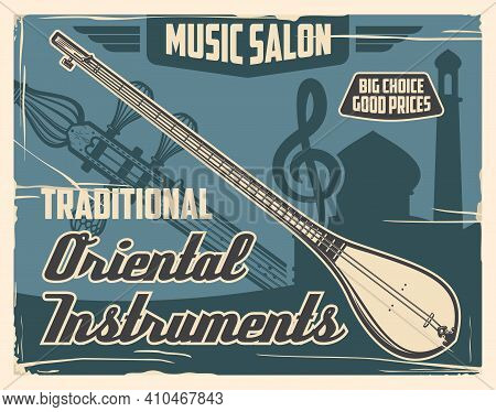Music Salon Retro Poster With Tanbur Sharki Rare String Musical Oriental Vector Instrument. Asian Tr