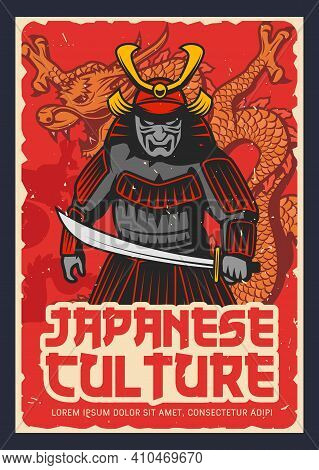 Japanese Culture And History Grungy Poster. Samurai Warrior In Heavy Armor, Horned Helmet And Scary