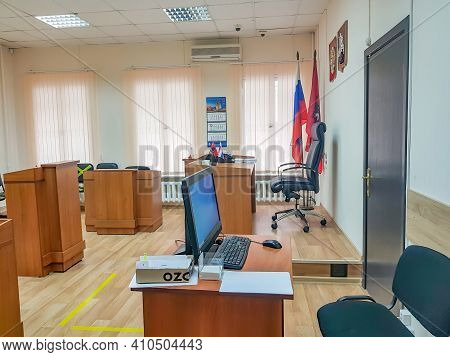 Inside The Public Courtroom. Moscow, Russia