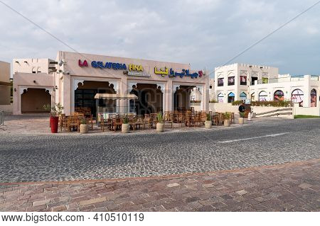 Doha, Qatar - Nov 20. 2019. Empty Cafe In Embankment In Katara Cultural Village
