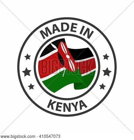 Made In Kenya Icon. Stamp Sticker. Vector Illustration