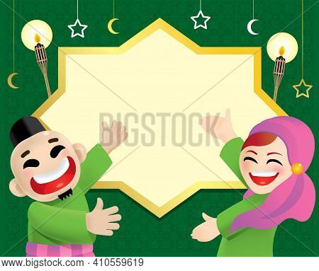 A Muslim Couple Celebrating Raya Festival. With Raya Elements And Colorful Background.