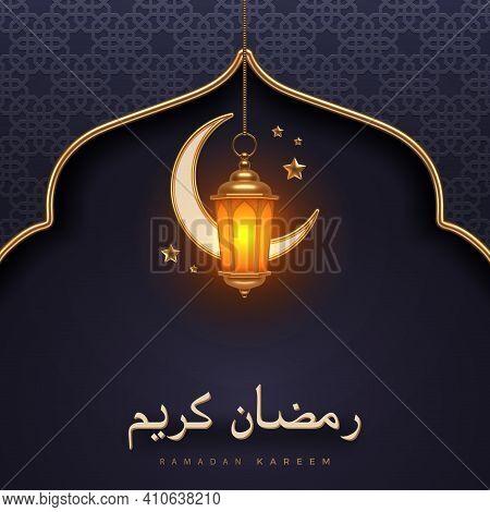 Ramadan Kareem Vector Illustration. Ramadan Greeting Card - Golden Islamic Lantern, Crescent And Arc
