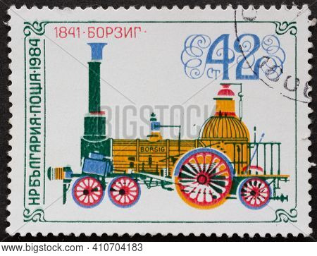 Republic Of Bulgaria - Circa 1984: Postage Stamp Locomotive Of Borsig, 1841 Printed In Republic Of B