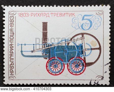 Republic Of Bulgaria - Circa 1983: Postage Stamp Locomotive Of Richard Trevithick, 1803 Printed In R