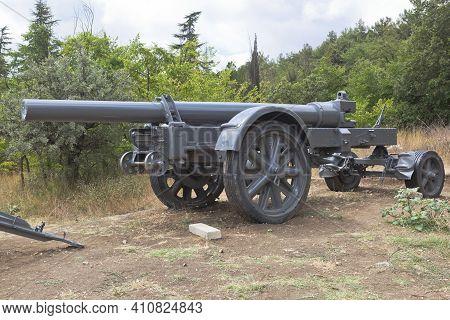 Sevastopol, Crimea, Russia - July 28, 2020: Heavy German 211-mm Mortar Of The 1918 Model In The Memo