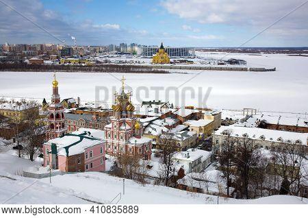 Winter Nizhny Novgorod In The First Days Of March