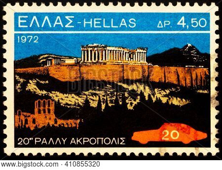 Moscow, Russia - February 28, 2021: Stamp Printed In Greece Shows Acropolis In Athens, Dedicated To