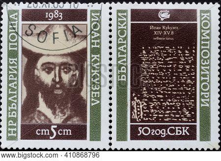 Republic Of Bulgaria - Circa 1983: Postage Stamp 'joan Kukusel And Commemorative Tab' Printed In Rep