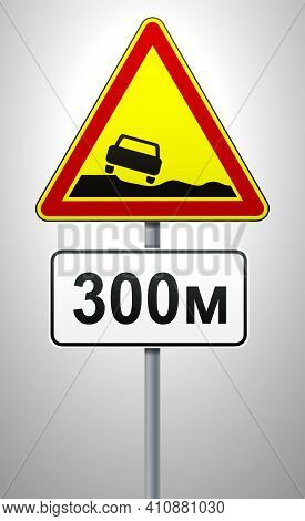 Warning Road Sign Dangerous Roadside Together With Plate. Triangular Sign And Rectangular Plate On A