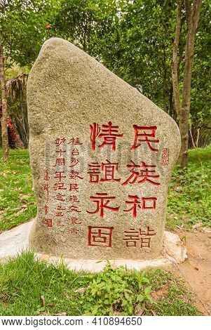 Guilin, China - May 11, 2010: Seven Star Park. Closeup Of Beige Stone Stele With Red Mandarin Script