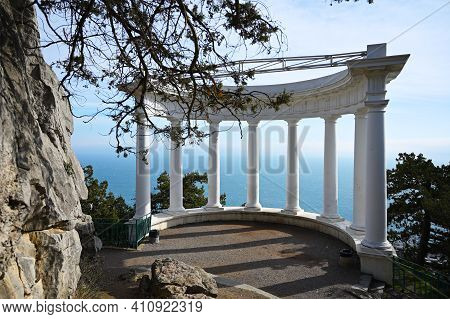 Colonnade With Seascape View On The Tsars Path In Yalta In The Republic Of Crimea, Russia. Crimean N