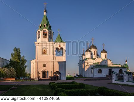 Murom, Savior Transfiguration Monastery (spassky) On Spring Evening At Sunset. Golden Ring Of Russia