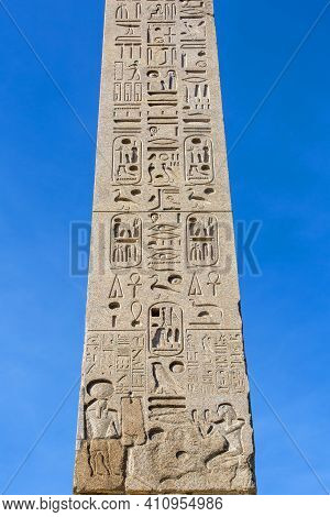 An Egyptian Obelisk ( Flaminio Obelisk) Of Ramesses Ii From Heliopolis With Hieroglyphs In The Centr