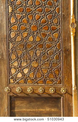Door Of Uc Serefeli Mosque