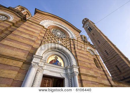 City Church Of Christ The Savior, Banja Luka
