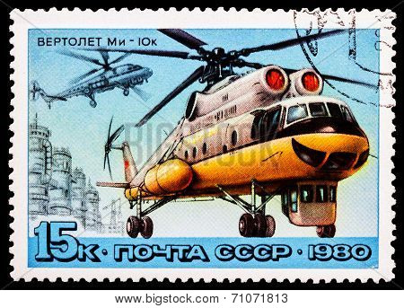 Post Stamp From Soviet Union