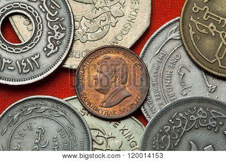 Coins of Turkmenistan. Turkmen president Saparmurat Niyazov depicted in the Turkmenistan one tenge coin.