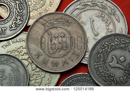 Coins of Kuwait. Kuwaiti 100 fils coin.