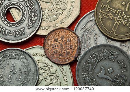 Coins of Turkmenistan. Turkmenistan one tenge coin.