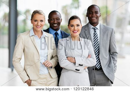 beautiful multiracial business team in office