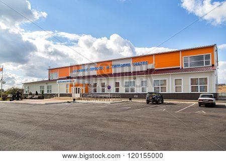 Sports complex. Panino. Russia