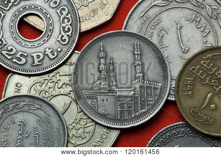 Coins of Egypt. Al-Azhar Mosque in Cairo depicted in the Egyptian 20 piastre (qirsh) coin from 1992.