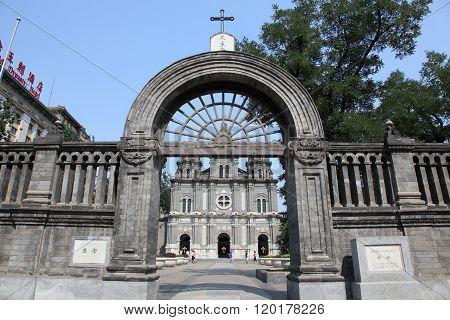 Cathedral of Wangfujing of Beijing