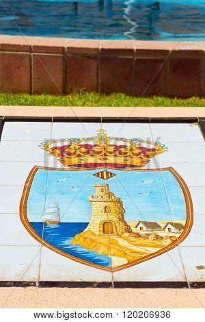 State Emblem Of City Depicted On White Tiled Floor, Av De Los Marineros, Torrevieja, Spain