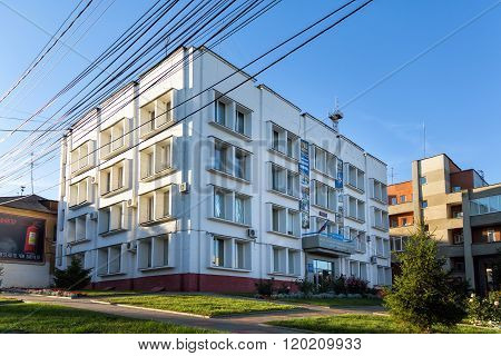 building Ministry of Emergency Situations. Kursk. Russia