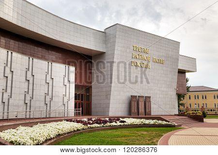 Museum of Military Glory - Third battlefield Russia. Prokhorovka