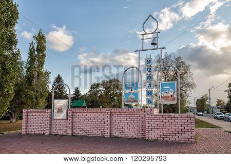 Stele in central square city Usman, Russia
